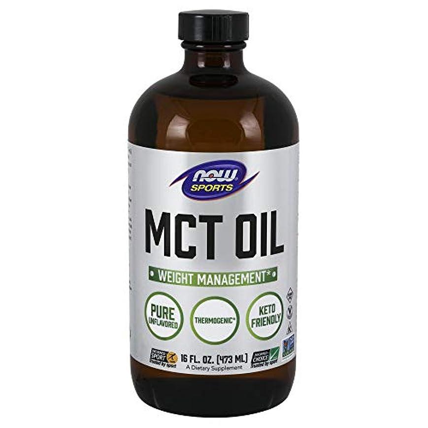 無駄に違反するキャメルNow MCTオイル ショートボトル 473ml