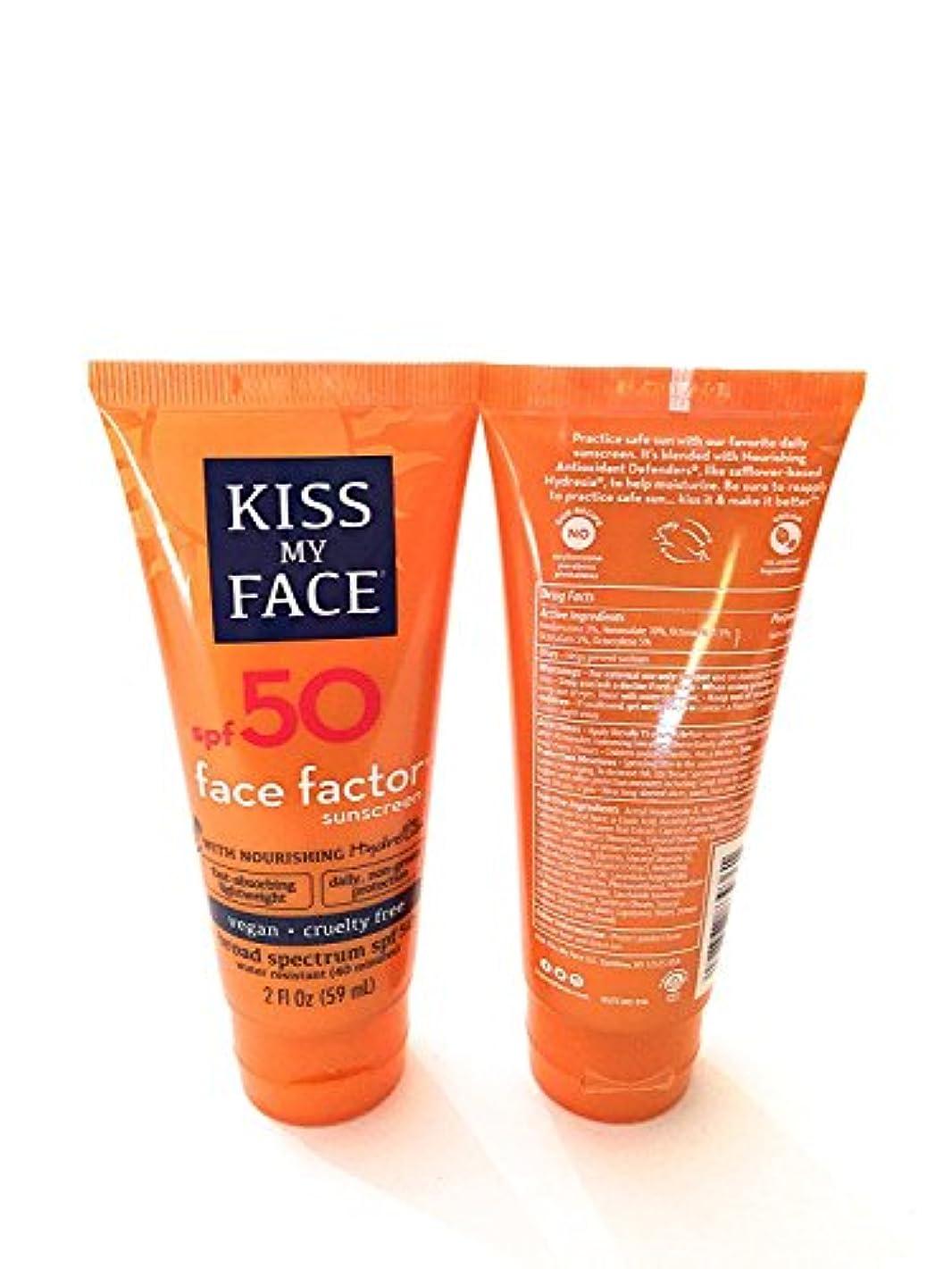 遮る継承予想するKiss My Face Face Factor Face & Neck Sunscreen Protection SPF 50 2 oz (Pack of 2) by Kiss My Face