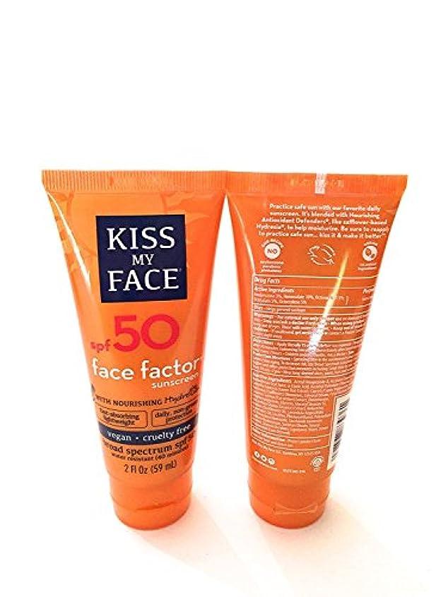伴う可聴好ましいKiss My Face Face Factor Face & Neck Sunscreen Protection SPF 50 2 oz (Pack of 2) by Kiss My Face