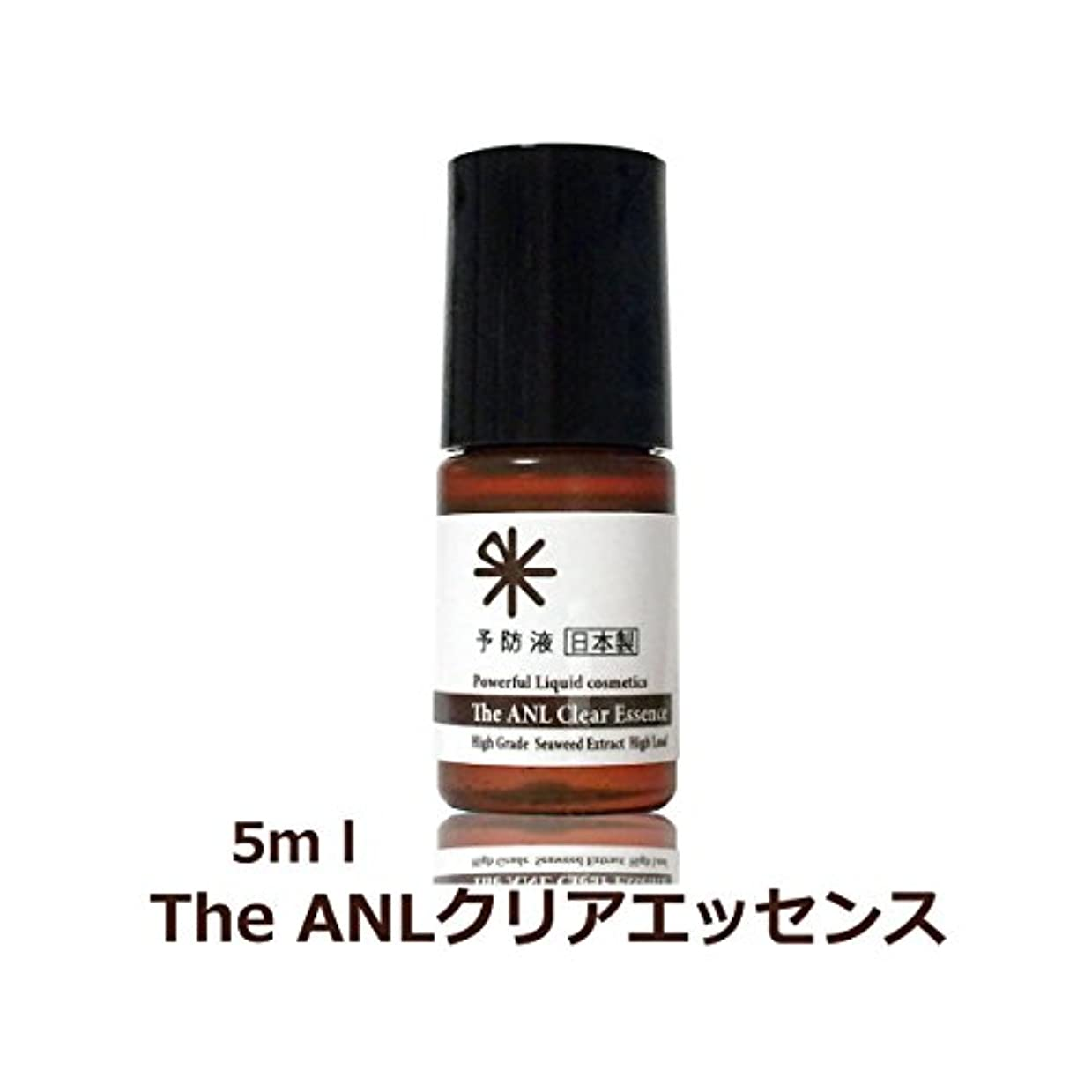 アットピースラボ ジ?エーエヌエル?クリア?エッセンス(5ml)The ANL Clear Essence
