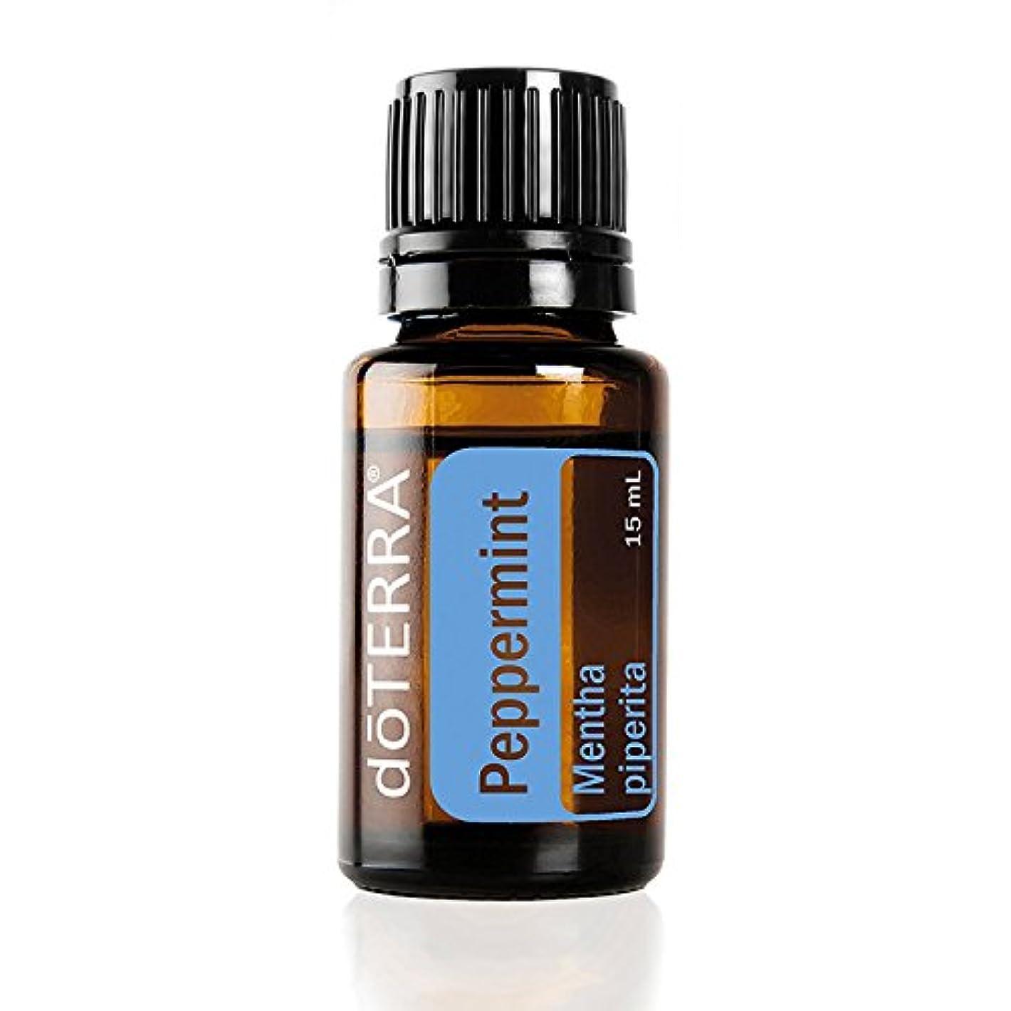 実際に背骨代表団【並行輸入品】doTERRA Peppermint Essential Oil - 15ml