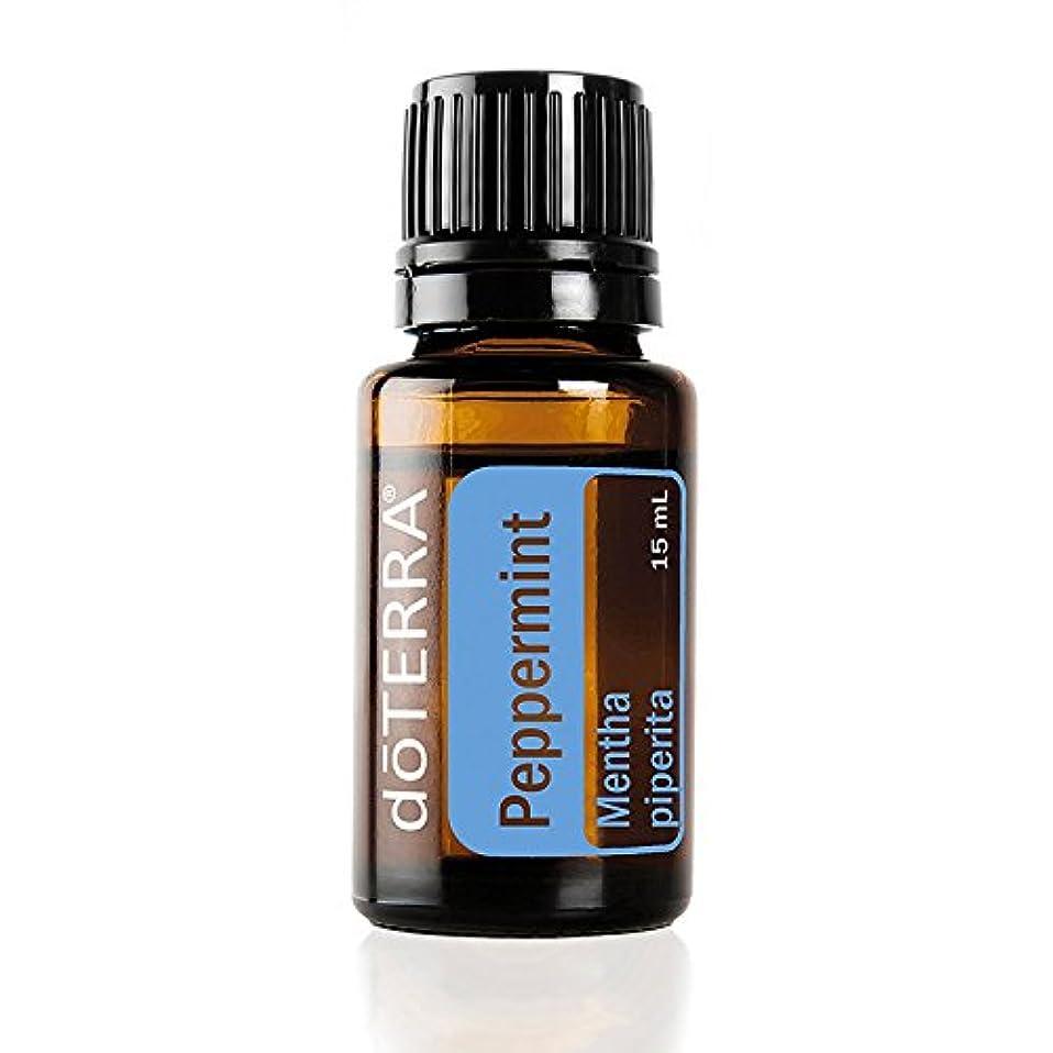 【並行輸入品】doTERRA Peppermint Essential Oil - 15ml