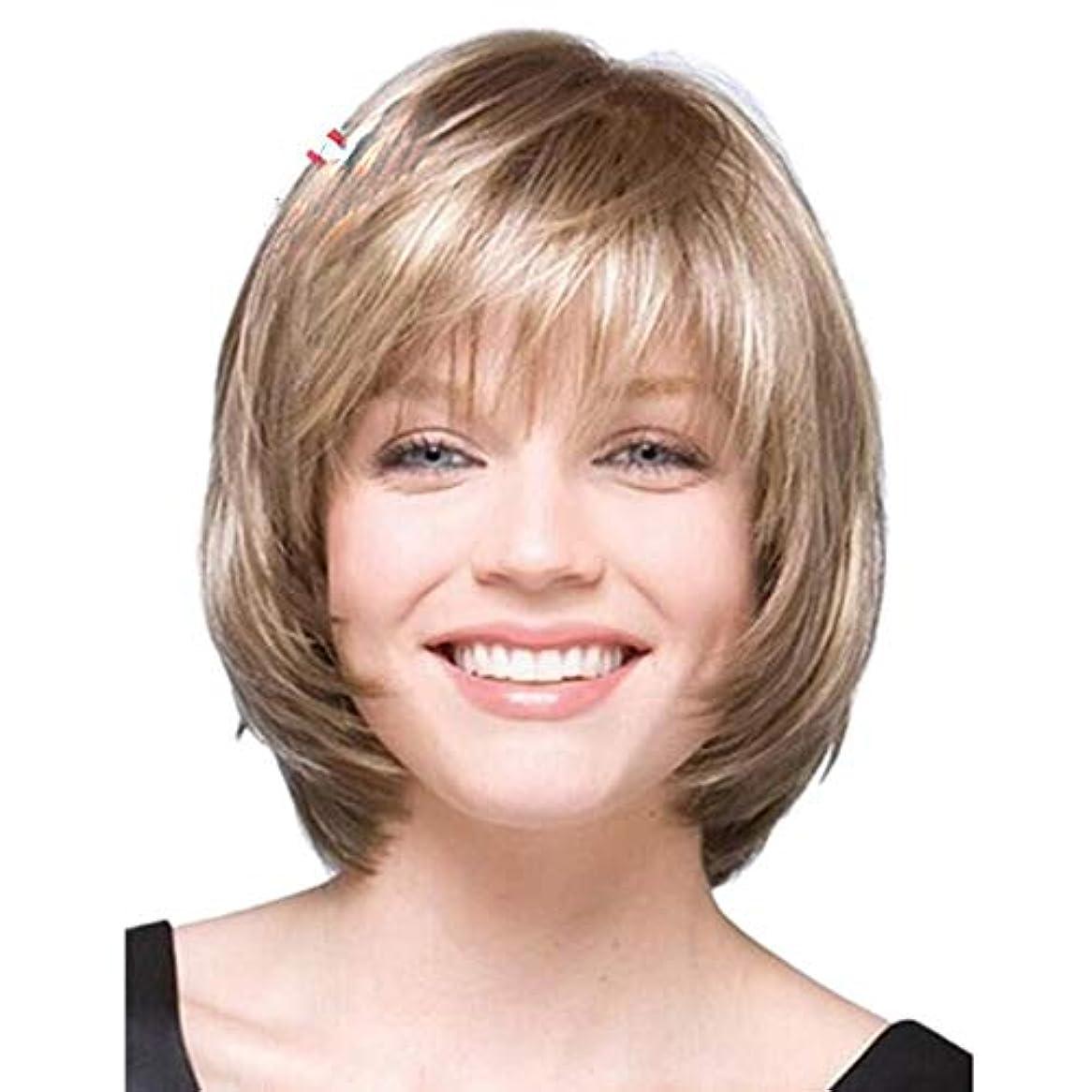 名目上の一見二週間YOUQIU ウィッグキャップのかつらを持つ女性合成かつらのための短い金髪のウィッグカーリーファンシーコスプレウィッグ (色 : Blonde)