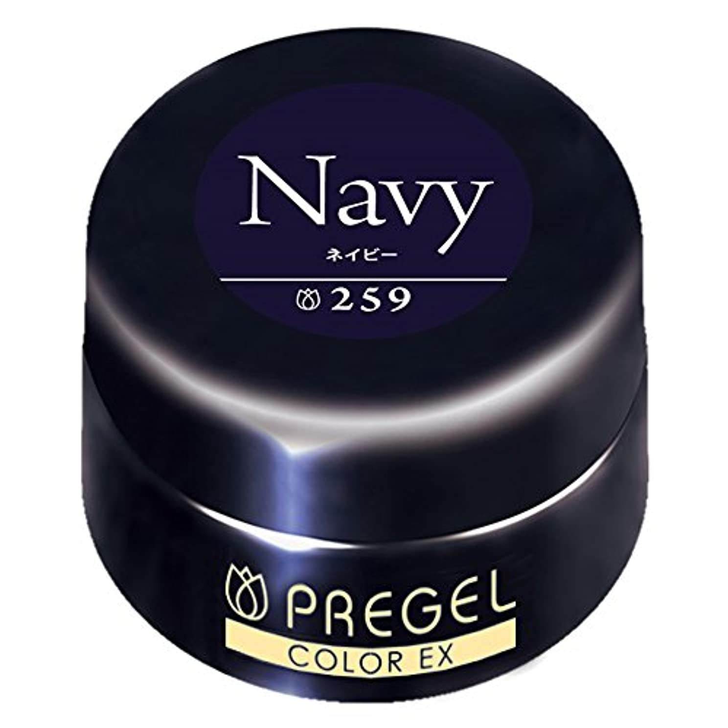 保持憧れ海洋のプリジェル ジェルネイル カラーEX ネイビー 259