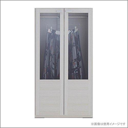 収納家具 洋服ガラス戸 ホワイトウッド柄 GCS-60...