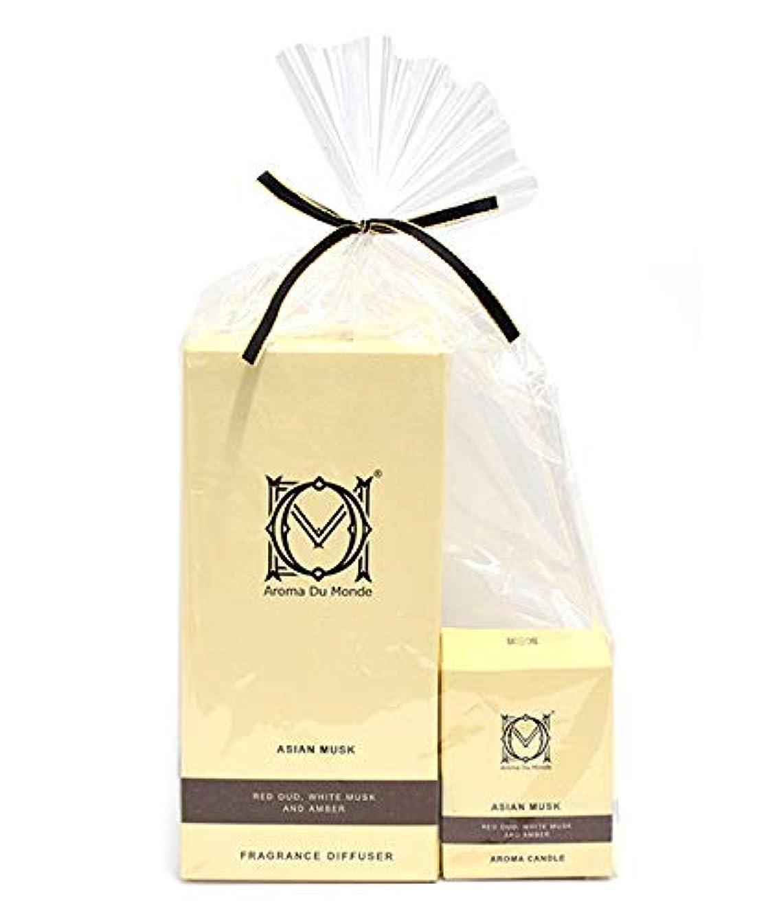 海峡陽気な促すフレグランスディフューザー&キャンドル アジアンムスク セット Aroma Du Monde/ADM Fragrance Diffuser & Candle Asian Musk Set 81157