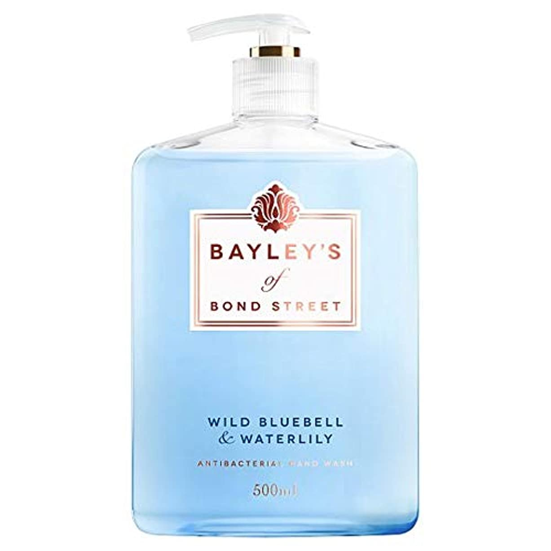 宿る楽しいホバート[Pz Cussons] ベイリーのボンドストリートブルーベルの手洗いの500ミリリットルの - Bayley's Of Bond Street Bluebell Handwash 500Ml [並行輸入品]