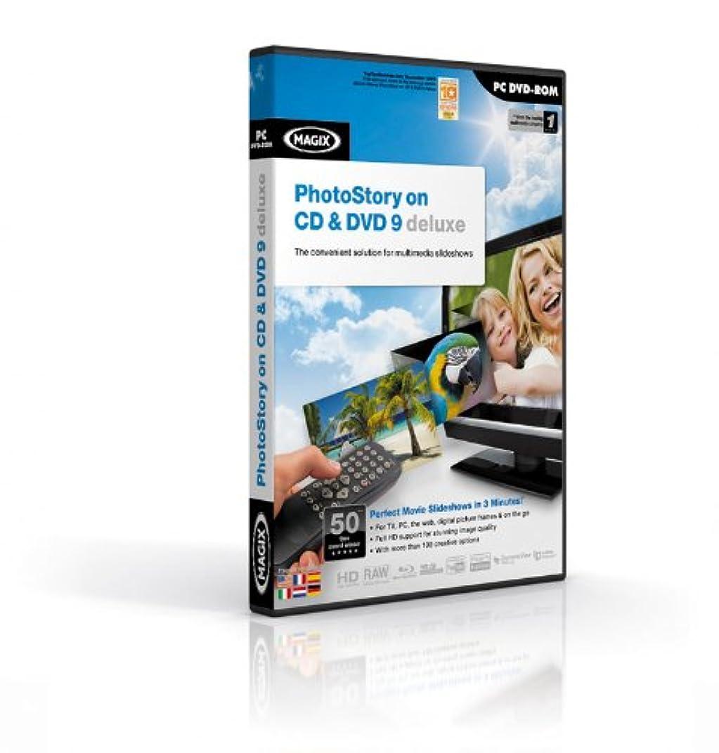 キルスタックル主Photostory on CD & DVD 9 Deluxe パッケージ版 [並行輸入品]