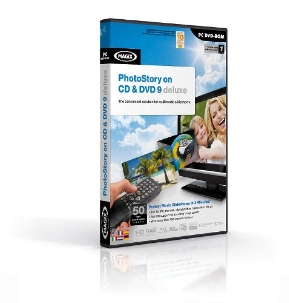 入浴ウェーハデッドPhotostory on CD & DVD 9 Deluxe パッケージ版 [並行輸入品]