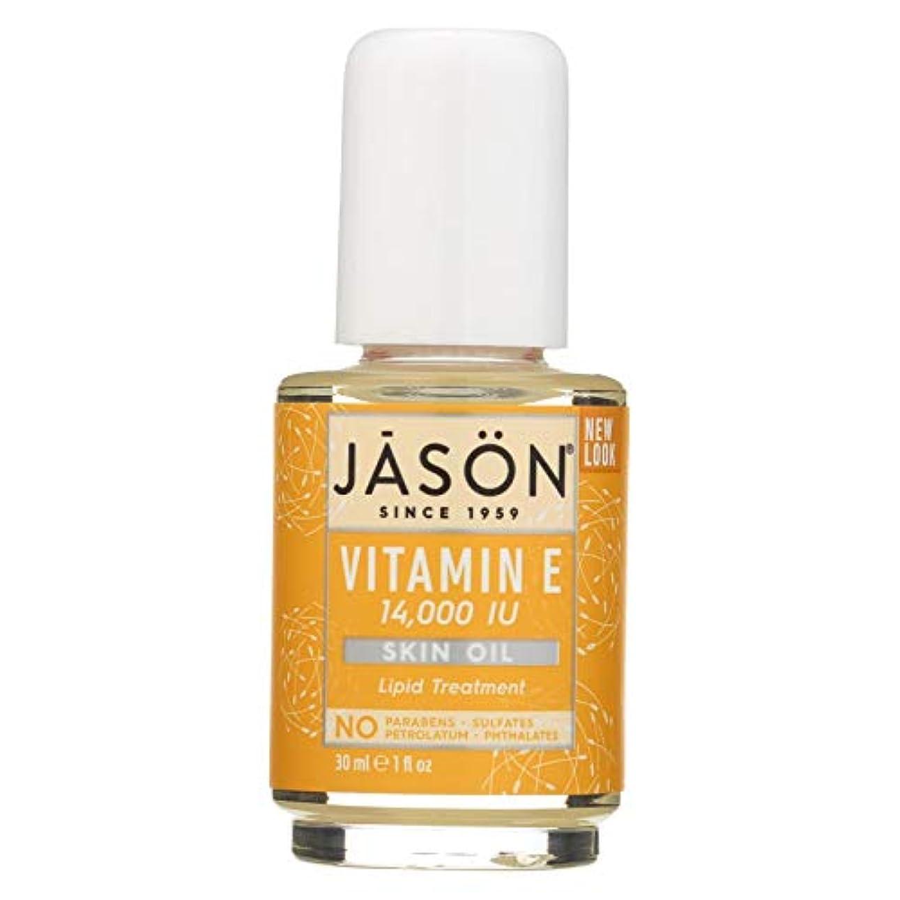 博覧会原点仕方海外直送品Vit E Oil, 14000 IU, 1 Fl Oz by Jason Natural Products