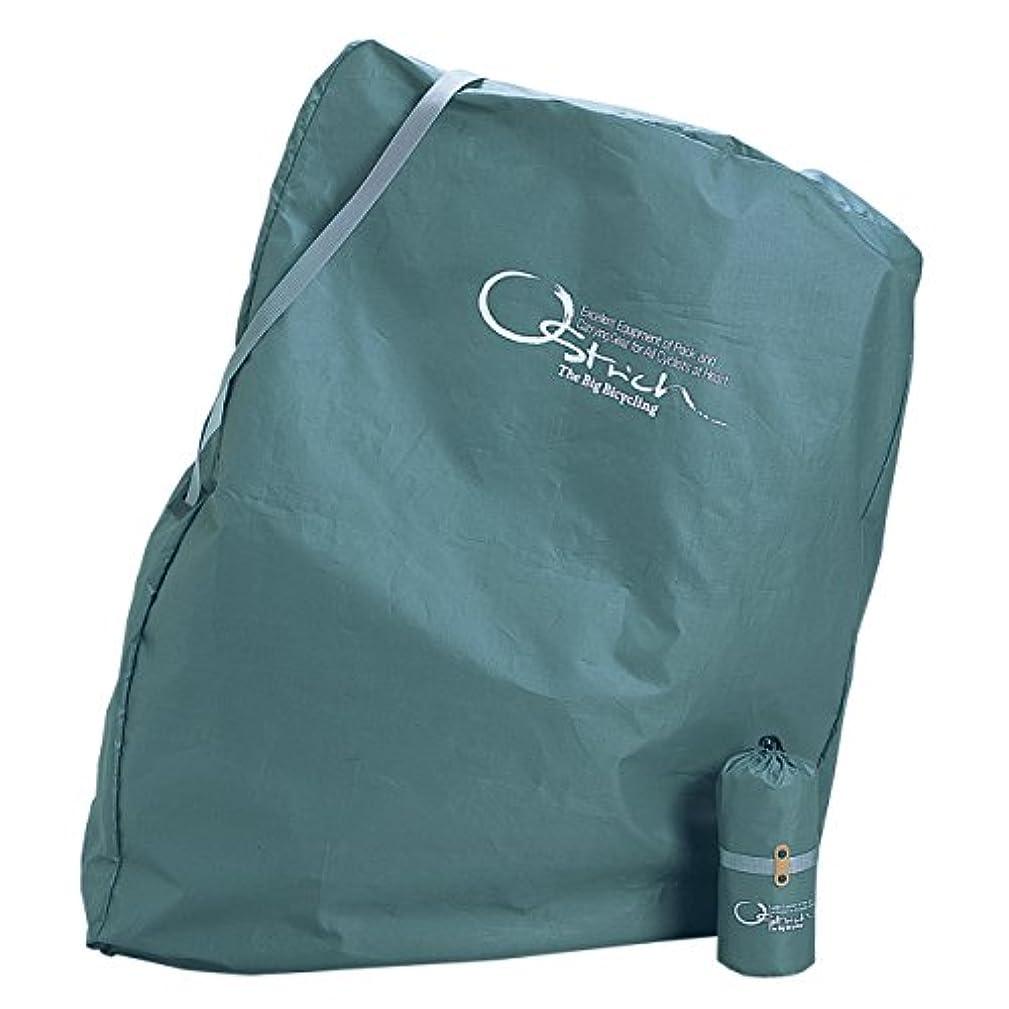 ドナウ川遺産ホイストオーストリッチ(OSTRICH) 輪行袋 [ロード320] 輪行袋 グレー リア用エンド金具付属