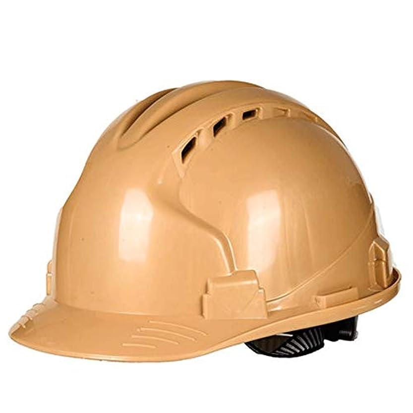 赤ちゃん短くするアーク作業用ヘルメット-Hard Hats- 調節可能な安全ヘルメット - 夏に通気性があり、涼しく保ちます、ABS 夏涼しい贈り物 (Color : H)