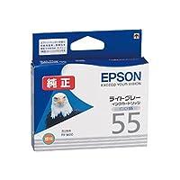 エプソン エプソン対応純正インクカートリッジ ICLGY55 ライトグレー ICLGY55/58928912