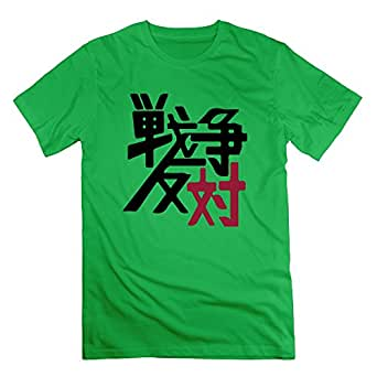 反戦 戦争反対 世界平和 漢字 Tシャツ メンズ 半袖 グリーン 3X