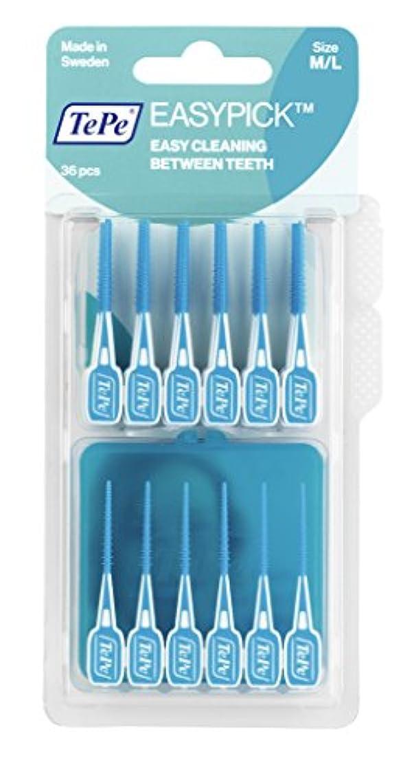 球状記憶とげのあるテペ イージーピック ブリスターパック (36本入)携帯ケース付き (M/L)