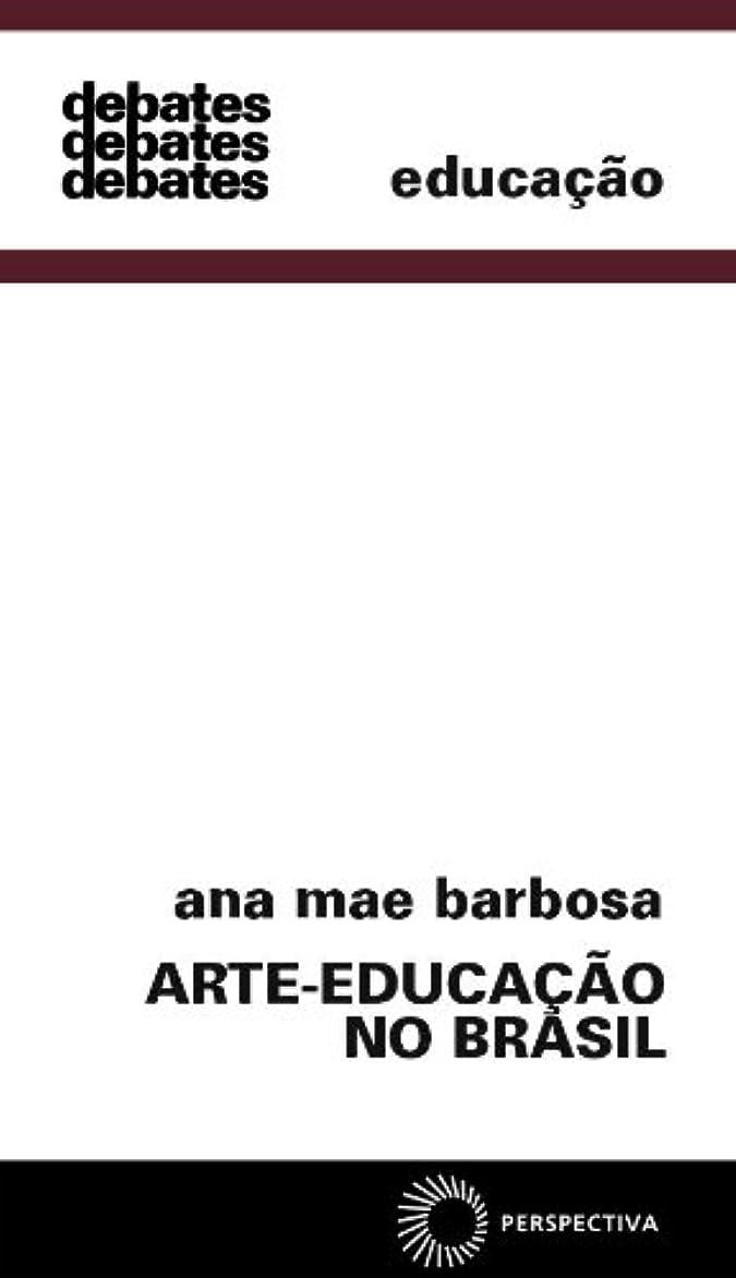 技術者コミュニティ役に立たないArte-Educação no Brasil