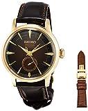 [セイコーウォッチ] 腕時計 プレザージュ メカニカル 機械式 限定8,000本 替えバンド付き 琥珀色文字盤 パワーリザーブ付き ボックス型ハードレックス シースルーバック SARY136 メンズ ブラウン