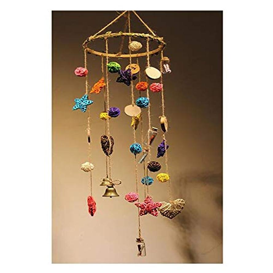憤る知覚雷雨風チャイム、手作り風チャイムオーナメント、ラタンボール風チャイム、ホームデコレーション風チャイム (Color : 1)