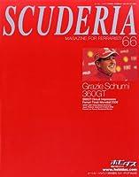 SCUDERIA ( スクーデリア ) 2007年 01月号 Vol.66