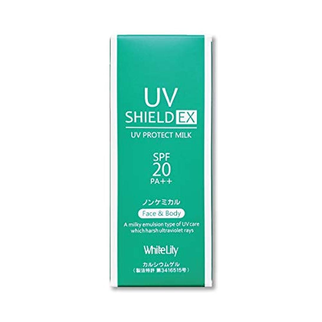 別に子供達聖なるホワイトリリー UVシールド EX 敏感肌用日焼け止め乳液 SPF20 PA++ 50mL
