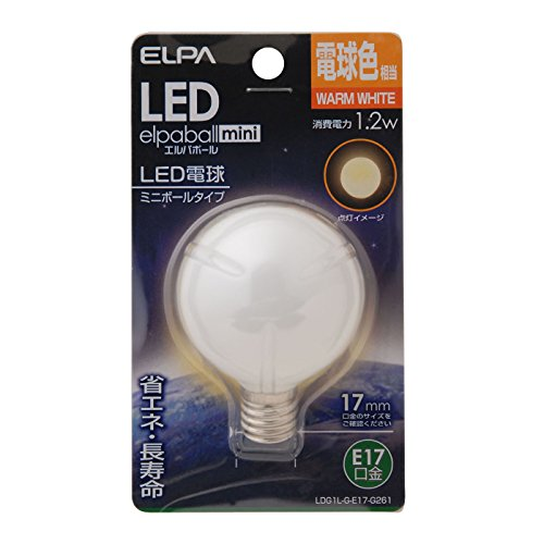 ELPA LED電球G50形E17 電球色 屋内用 LDG1L-G-E17-G261