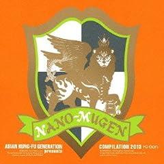 ASIAN KUNG-FU GENERATION「Loser」のジャケット画像