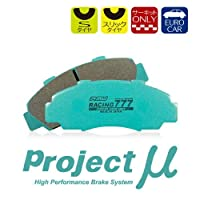 Projectμ プロジェクトμ ブレーキパッド レーシング777 リア用 ボルボ V70 3.2 BB6324W 07/11~