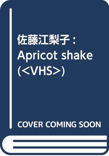 佐藤江梨子:Apricot shake (<VHS>)の詳細を見る