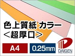 色上質紙 <超厚口> A4/500枚/色:びわ 016012_25