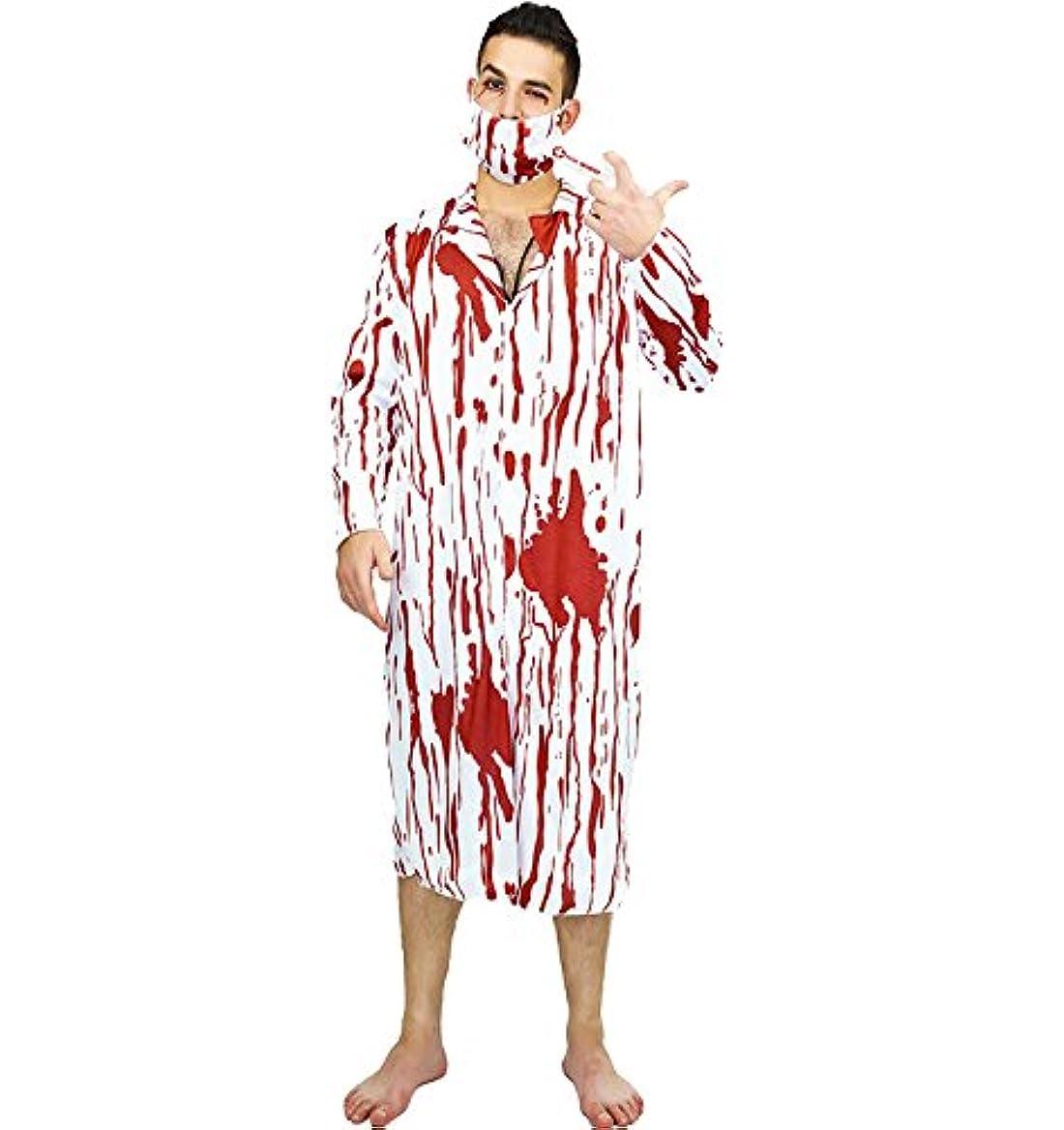 ドラッグ一部模索ゾンビ ナース ドクター 医者 看護婦 看護師 血まみれ ハロウイン コスプレ メンズ コスチューム クリスマス コスプレイベント 舞踏会 学園祭 変装 仮装 制服 衣装 服 cosplay 男子 男性 人気 大人用 男性 男の子 Bloody Nurse Zombie Doctor Male Halloween Christmas Cosplay Costume