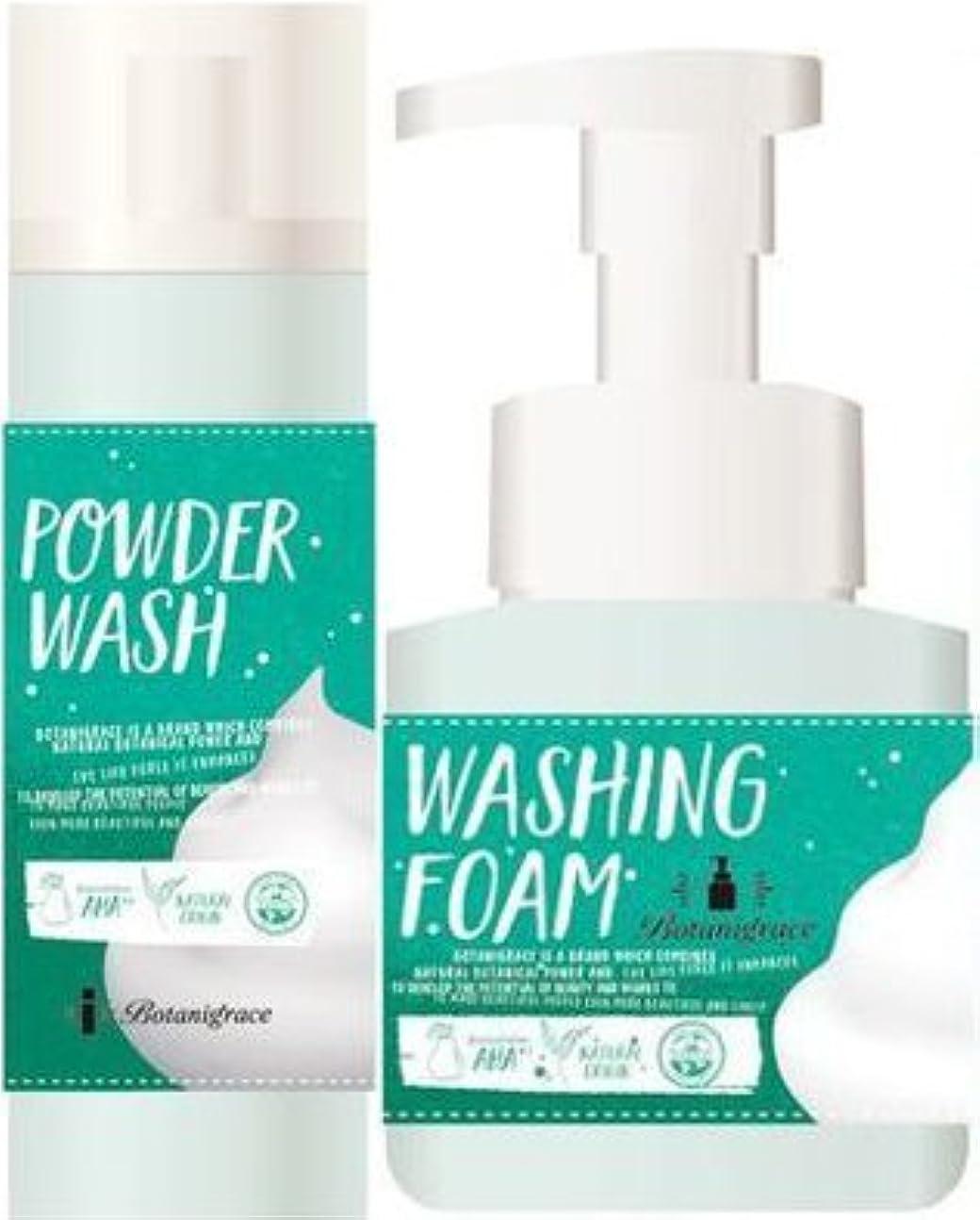 時間厳守服を洗う強度ボタニグレース ブラック酵素洗顔パウダー 70g + バブルピール泡洗顔 150ml