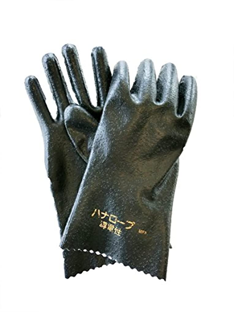 白い衣類パネルハナキゴム 静電気用手袋ハナローブ No.846S 1双