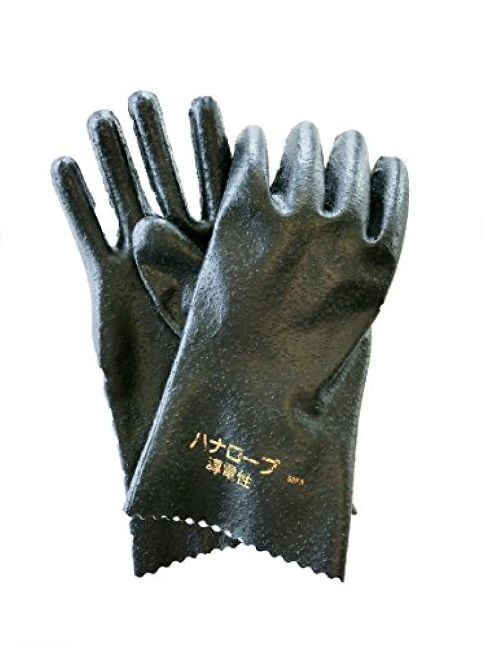 焦げフルート花瓶ハナキゴム 静電気用手袋ハナローブ No.846S 1双