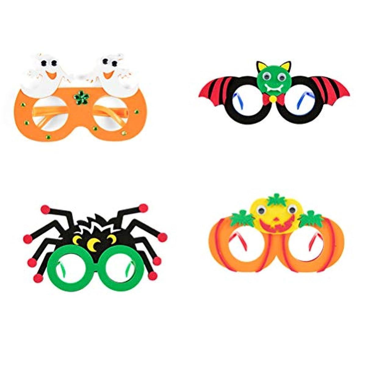 コンソール投票無視AMOSFUN 4ピースハロウィンパーティーガラス用子供パンプキンバットゴーストスパイダー眼鏡トリッキーないたずらプロップドレスアップパーティー衣装子供のため