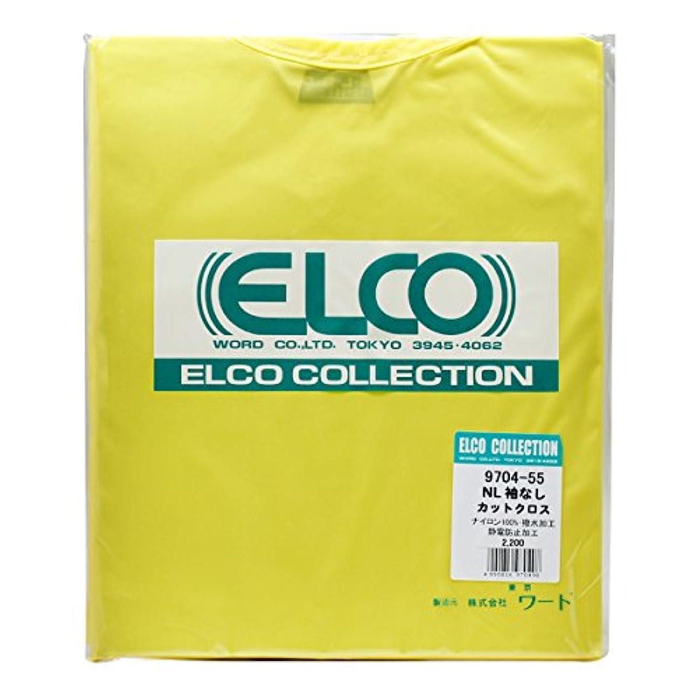 ネコヘッジ中絶エルコ NL 袖なしカットクロス イエロー