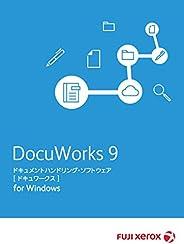 DocuWorks 9 ライセンス認証版/ 1ライセンス