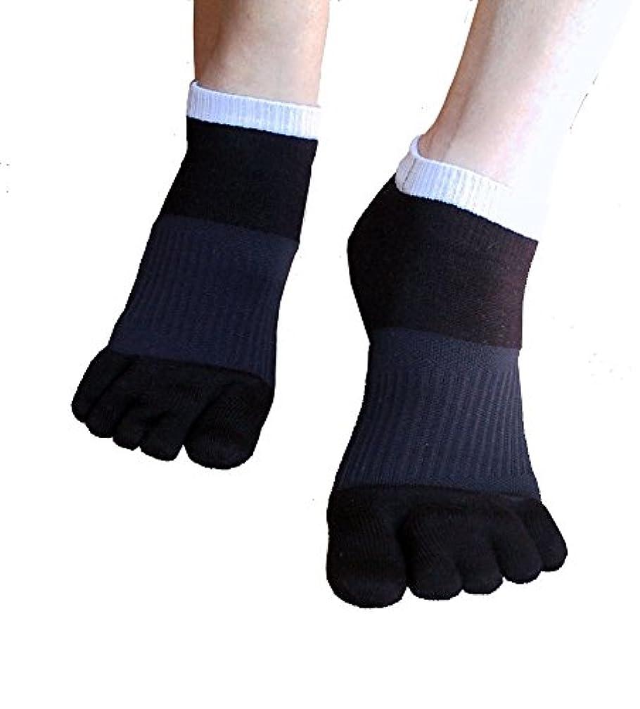 競争背景ホスト外反母趾対策 ふしぎな5本指テーピング靴下 スニーカータイプ 22-24cm?ブラック(色は2色、サイズは3サイズ)