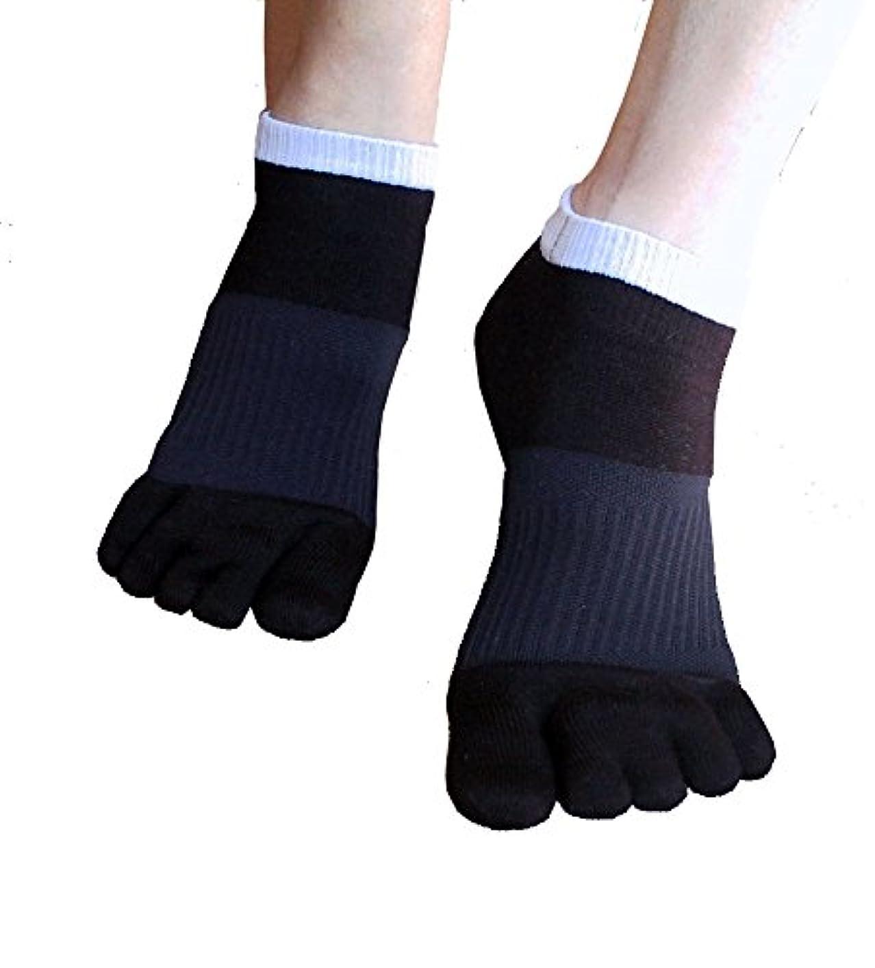 胚関係する地味な外反母趾対策 ふしぎな5本指テーピング靴下 スニーカータイプ 22-24cm?ブラック(色は2色、サイズは3サイズ)