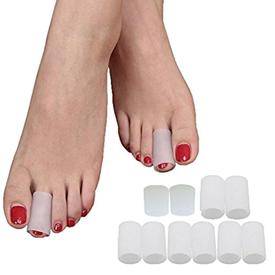 期限測定可能敬意Povihome 足指保護キャップ, つま先プロテクター,足の小指保護 白い 5ペア