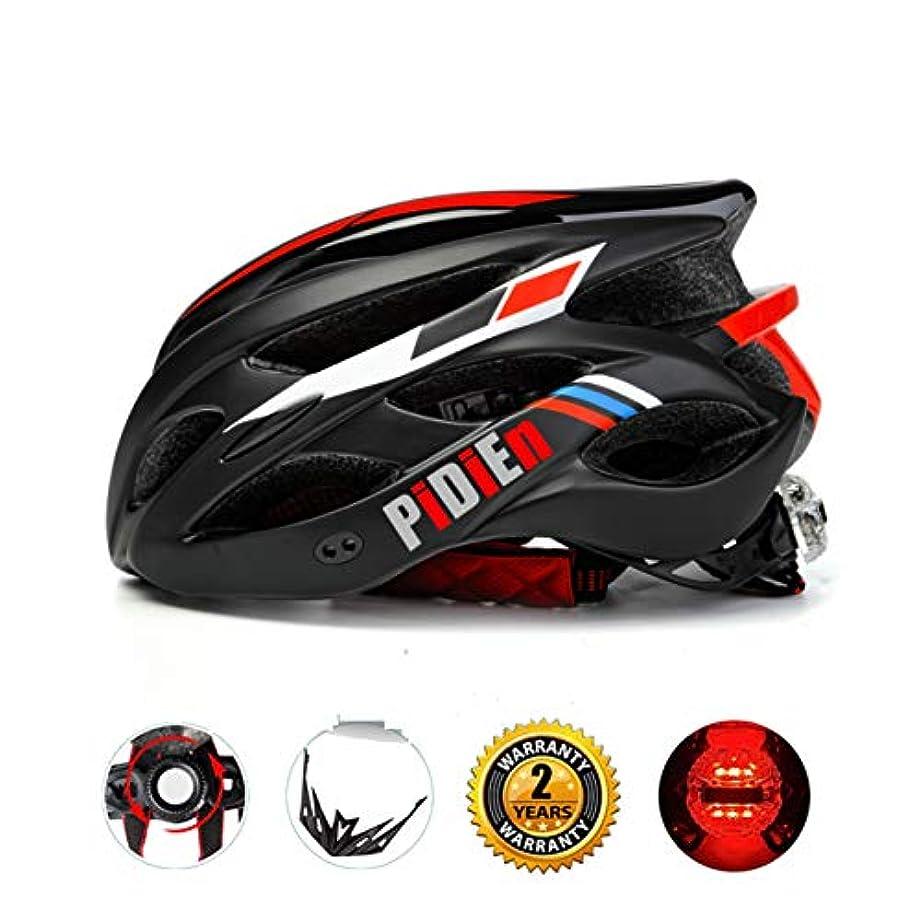 漏れ可聴遅れPidienバイク用ヘルメット、調整可能なバイザー付き超軽量成人用ヘルメット、安全保護用テールライト付き環境に優しいサイクルヘルメット
