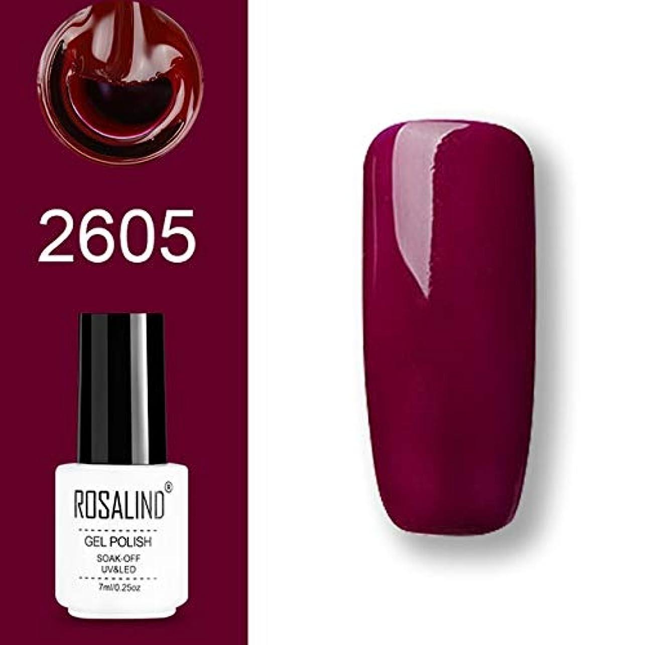 前提紫のシャッターファッションアイテム ROSALINDジェルポリッシュセットUV半永久プライマートップコートポリジェルニスネイルアートマニキュアジェル、容量:7ml 2605ネイルポリッシュ 環境に優しいマニキュア