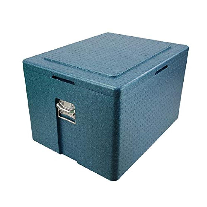 フェロー諸島まぶしさ専制LIANGLIANG クーラーボックス保温性フレッシュさを保ちますポータブルで移動可能高容量 多機能65L、60.5x47x40cm、2色 (色 : 青, サイズ さいず : Handle)