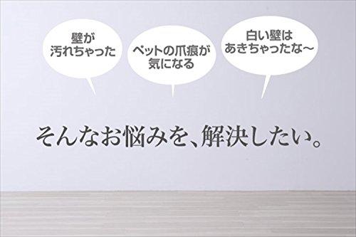 山善(YAMAZEN) ウォールステッカー 壁紙 タイル レンガ風リメイク ブリックタイル調 DIY ドリームクッションレンガ 70×77cm 3セット ホワイト