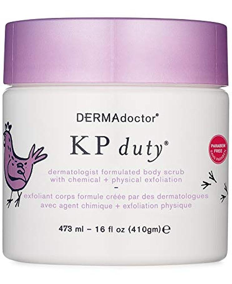 印をつける皿エミュレートするKP Duty Dermatologist Formulated Body Scrub