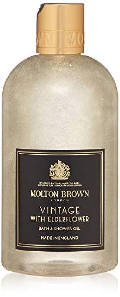 地獄狂気ピアースMOLTON BROWN(モルトンブラウン) フェスティブヴィンテージ エルダーフラワー コレクション EF バス&シャワージェル ボディソープ 300ml