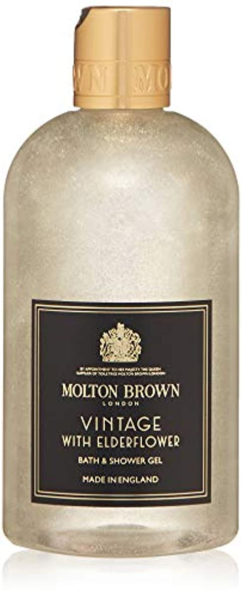 肘繊毛アイザックMOLTON BROWN(モルトンブラウン) フェスティブヴィンテージ エルダーフラワー コレクション EF バス&シャワージェル ボディソープ 300ml