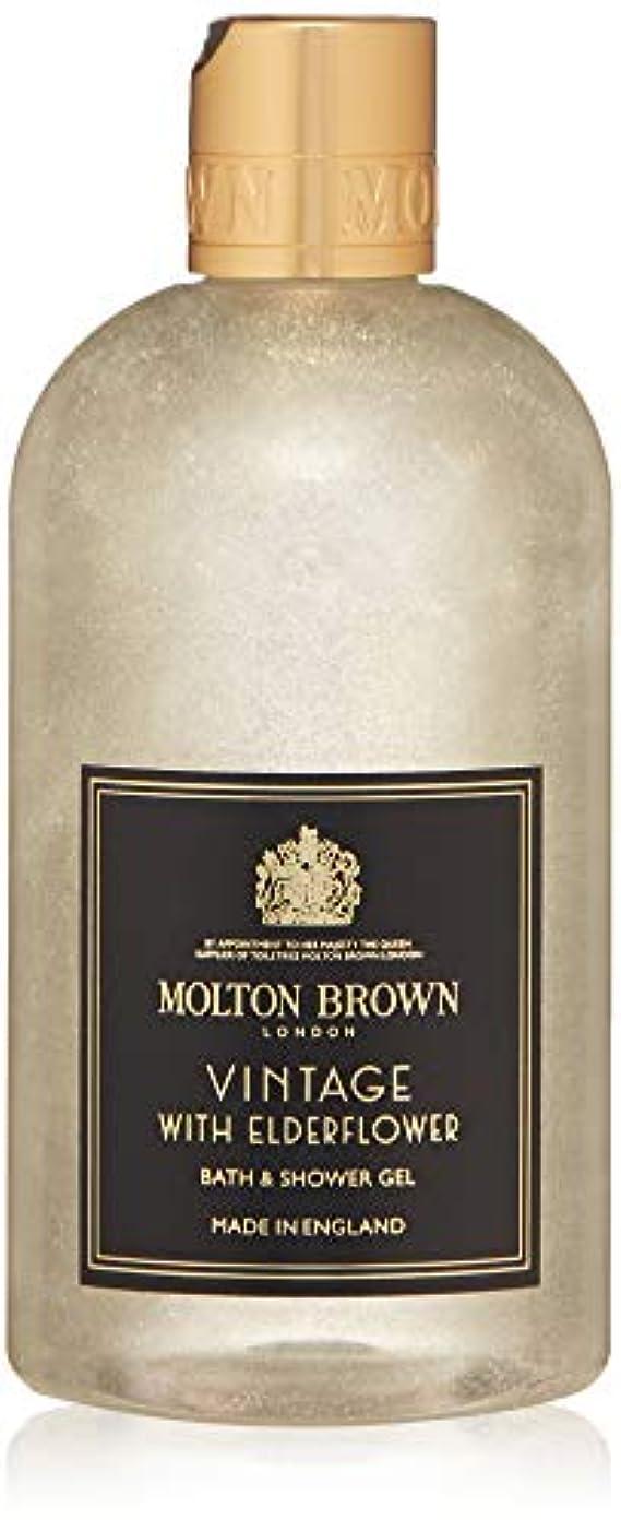 練るインスタントほとんどないMOLTON BROWN(モルトンブラウン) フェスティブヴィンテージ エルダーフラワー コレクション EF バス&シャワージェル ボディソープ 300ml