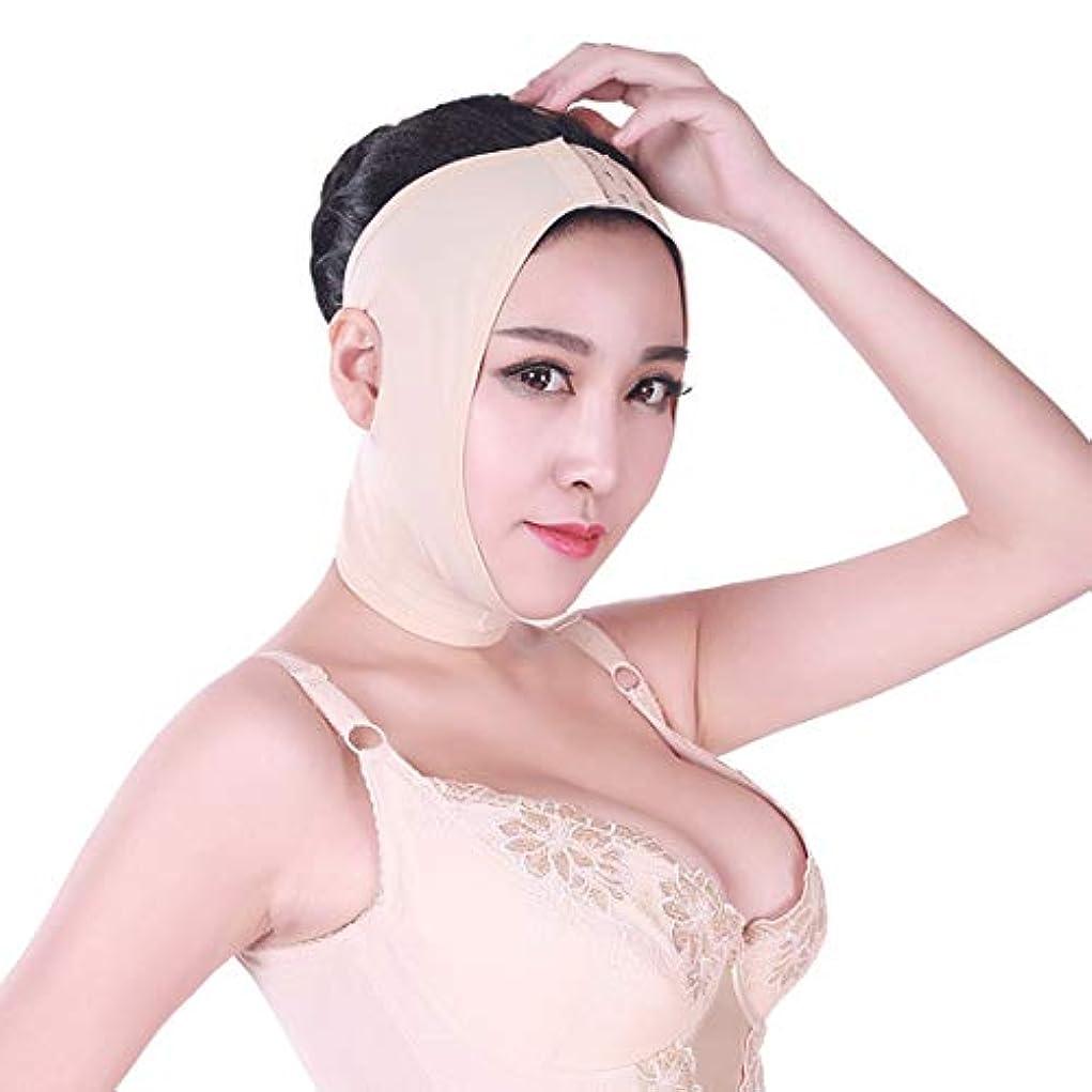 殺人静かな優遇ZWBD フェイスマスク, 顔の痩身マスク、肌を引き締めるためにVフェイスライン包帯フェイシャルダブルチンリフティングフェイスを持ち上げる (Size : XS)
