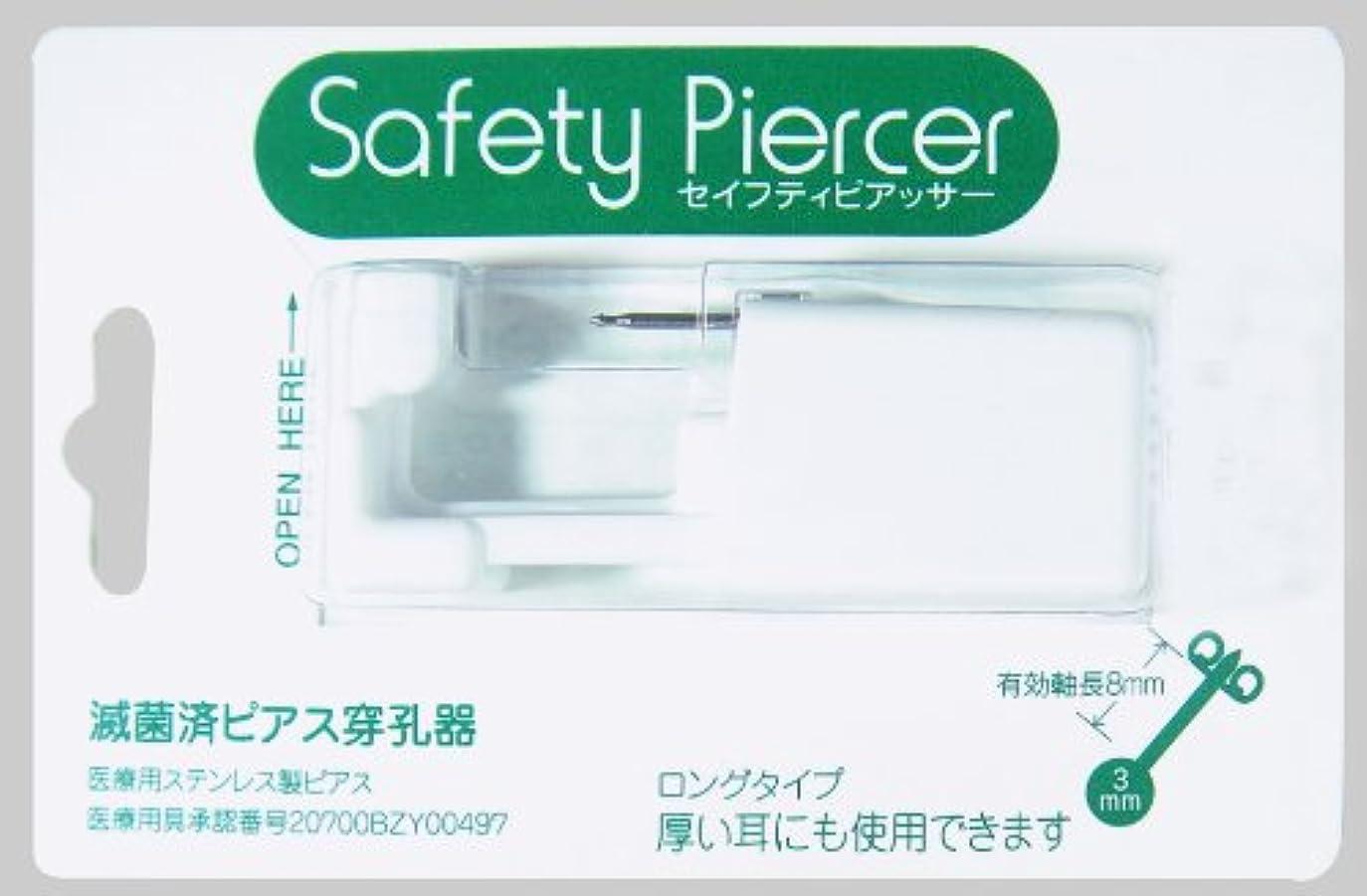 マットレス一緒布セイフティピアッサー シルバー (医療用ステンレス) 3mm アメジスト色 5M102WL