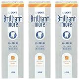 ライオン ブリリアントモア アプリコットミント 3本セット 美白歯磨剤 LION Brilliant more